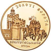 Золота монета Золотi ворота 100 грн. 2004 року