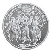 Срібна монета Свято Трiйцi 10 грн. 2004 року