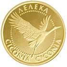 Золота монета Лелека 2 грн. 2004 року