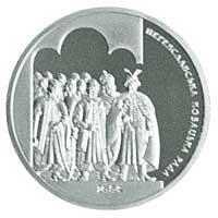 Срібна монета 350-річчя Переяславської ради 1654 року 10 грн. 2004 року