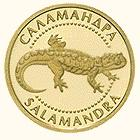 Золота монета Саламандра 2 грн. 2003 року