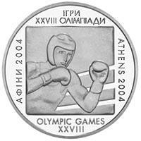 Срібна монета Бокс 10 грн. 2003 року