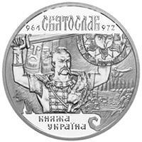 Срібна монета Святослав 10 грн. 2002 року