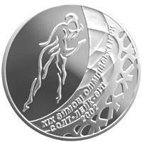 Срібна монета Ковзанярський спорт 10 грн. 2002 року