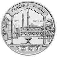 Срібна монета Ханський палац в Бахчисараї 10 грн. 2001 року