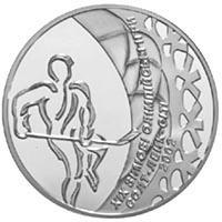 Срібна монета Хокей 10 грн. 2001 року