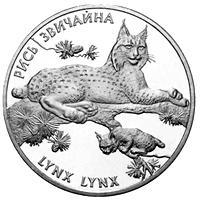 Срібна монета Рись звичайна 10 грн. 2001 року