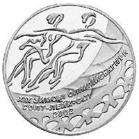 Срібна монета Танці на льоду 10 грн. 2001 року