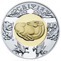 Золота монета Скіфiя 20 грн. 2001 року