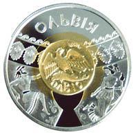 Золота монета Ольвія 20 грн. 2000 року