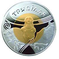 Золота монета Трипілля 20 грн. 2000 року
