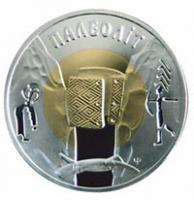 Золота монета Палеоліт 20 грн. 2000 року