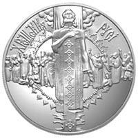 Срібна монета Хрещення Русі 10 грн. 2000 року