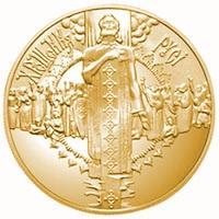 Золота монета Хрещення Русі 50 грн. 2000 року