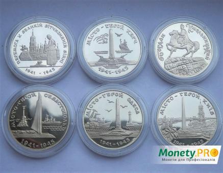 Річна підбірка 1995 року, всі 6 монет