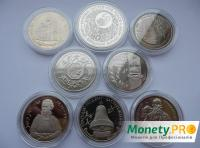 Річна підбірка 1996 року, всі 8 монет
