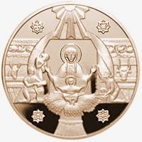 Золота монета Різдво Христовe 50 грн. 1999 року