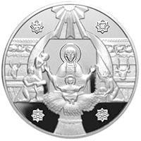 Срібна монета Різдво Христове 10 грн. 1999 року