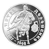 Срібна монета Петро Дорошенко 10 грн. 1999 року
