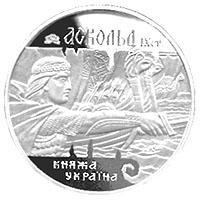 Срібна монета Аскольд 10 грн. 1999 року