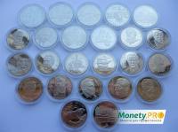 Річна підбірка 2005 року, всі 24 монети