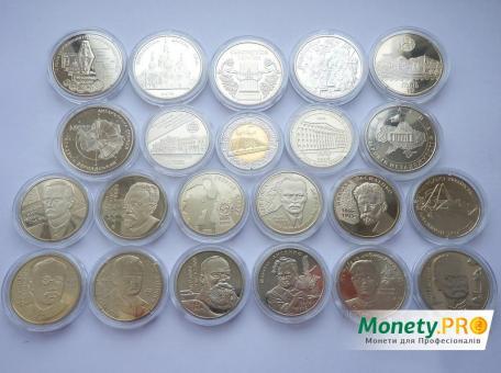 Річна підбірка 2006 року, всі 22 монети