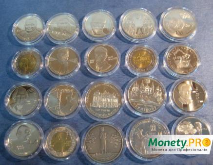 Річна підбірка 2007 року, всі 20 монет