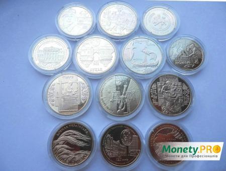 Годовая подборка 2010 года, все 13 монет