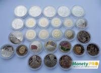 Річна підбірка 2014 року, всі монети