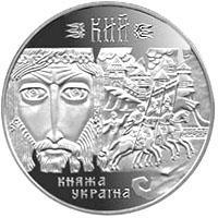 Срібна монета Кий 10 грн. 1998 року