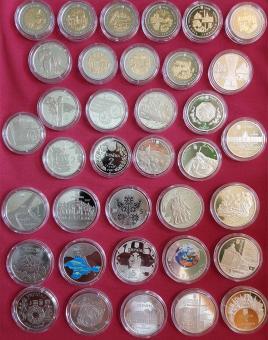 Годовая подборка 2017 года, все 36 монет