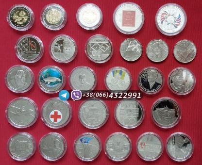 Годовая подборка 2018 года, все 28 монет