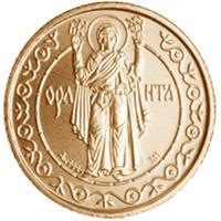 Золота монета Оранта (250) 250 грн. 1997 року