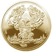 Золота монета Києво-Печерська лавра 200 грн. 1997 року