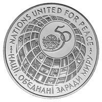 Срібна монета ООН-50 2000000 карб. 1996 року
