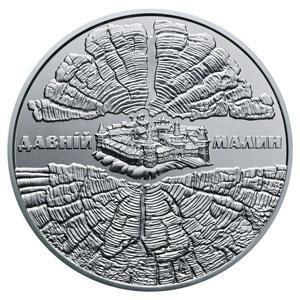 Монета Давний Малин 5 грн. 2016 года