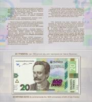 Пам'ятна банкнота номіналом 20 грн до 160-річчя від дня народження І. Франка в сувенірній упаковці