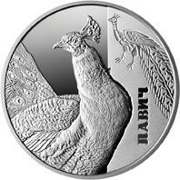 Срібна монета Павич 5 грн. 2016 року