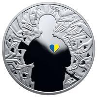 Монета Украина начинается с тебя 5 грн. 2016 года