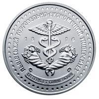 Монета 200 лет Львовскому торгово-экономическому университету 2 грн. 2016 года
