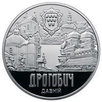 Монета Давній Дрогобич 5 грн. 2016 року