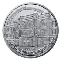 Монета 200 років Південноукраїнському національному педагогічному університету ім. К. Д. Ушинського 2 грн. 2017 року