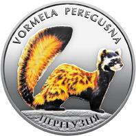 Срібна монета Перегузня 10 грн. 2017 року