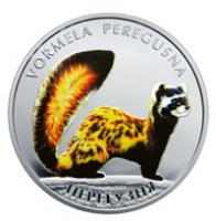 Монета Перегузня 2 грн. 2017 року
