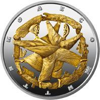 Срібна монета Колесо життя 10 грн. 2017 року