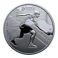 Монета XV Літні Паралімпійські ігри. Ріо-де-Жанейро 2 грн. 2017 року
