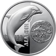 Срібна монета Дельфін 5 грн. 2018 року