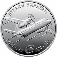 Срібна монета Літак Ан-132 10 грн. 2018 року