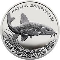 Срібна монета Марена дніпровська 10 грн. 2018 року