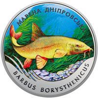 Монета Марена дніпровська 2 грн. 2018 року